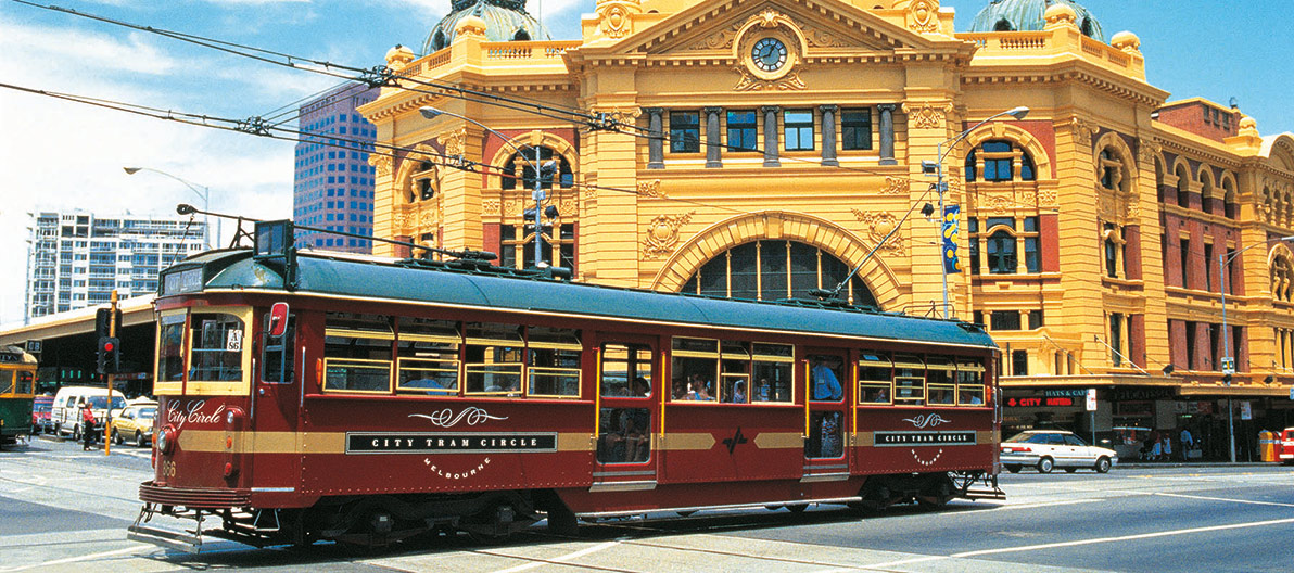 Melbourne Tram and Spencer Street Station